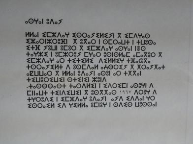 P1000865